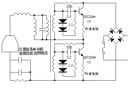 超声波清洗机原理图